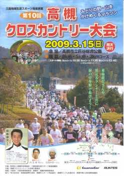 2009_10kurokan_hyoushi.jpg